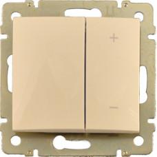Светорегулятор  (диммер) кнопочный  60-600Вт (слоновая кость)   Legrand Valena 774174